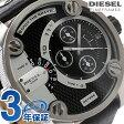 DZ7256 ディーゼル メンズ 腕時計 クロノグラフ ブラック レザーベルト DIESEL