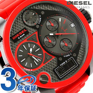 ディーゼル メンズ 腕時計 クロノグラフ ガンメタル×レッド DIESEL DZ7279【あす楽対応】