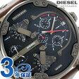 DZ7314 ディーゼル メンズ 腕時計 クロノグラフ ミスター ダディ 2.0 DIESEL クオーツ ダークネイビー×ダークブラウン レザーベルト