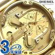 DZ7399 ディーゼル メンズ 腕時計 ミスターダディ 2.0 クロノグラフ ゴールド DIESEL