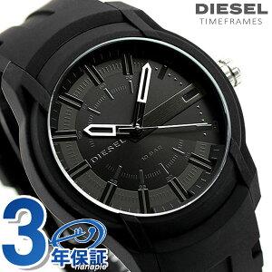 ディーゼル 時計 メンズ アームバー 44mm DZ1830 DIESEL 腕時計 オールブラック【あす楽対応】