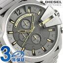 ディーゼル 時計 メンズ DIESEL 腕時計 DZ4466 メガチー...