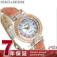 セイコーエクセリーヌプレステージライン電波ソーラーSWCW112SEIKODOLCE&EXCELINE腕時計