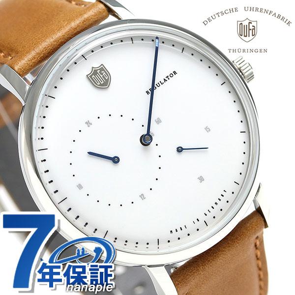 機械式時計の自動巻きの仕組みは?精密な高級時計 …