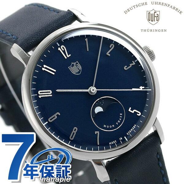 腕時計, メンズ腕時計  38mm DF-9032-02 DUFA