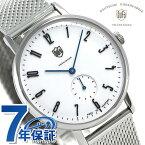 【エントリーでさらにポイント+4倍!26日1時59分まで】 DUFA ドゥッファ ヴォルター・グロピウス 38mm ドイツ製 DF900112 腕時計 シルバー 時計