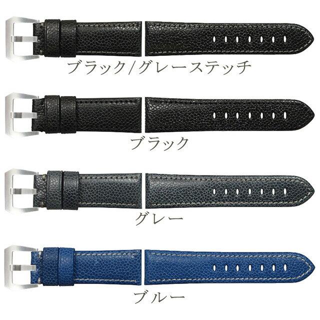 交換用ベルト エミッタ テンペスティ ロディ 24mm 革ベルト 腕時計 Emitta