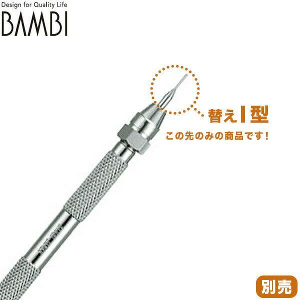 工具, 時計修理工具セット  KBK001B