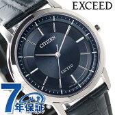 シチズン エクシード ソーラー メンズ 腕時計 AR4001-01L CITIZEN EXCEED ネイビー