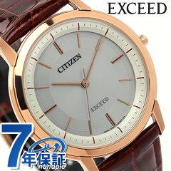 [新品][3年保証][送料無料]エクシード シチズン メンズ エコ・ドライブ 腕時計 チタン シルバー...