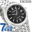 シチズン エクシード ソーラー 電波 メンズ 腕時計 CITIZEN EXCEED AS7040-59E
