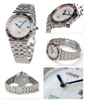 シチズンエクシードエコ・ドライブ電波腕時計ペアウォッチメンズEUROSシリーズマザーオブパールCITIZENEXCEEDAS7075-54A