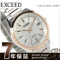 シチズンエクシードエコ・ドライブ電波腕時計デイトチタンホワイト×ピンクゴールドCITIZENEXCEEDAS7094-50A