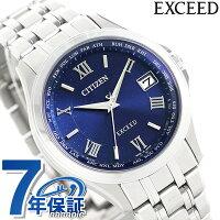 シチズン エクシード エコドライブ電波時計 チタン 日本製 メンズ 腕時計 CB1080-52L CITIZEN EXCEED ブルー【あす楽対応】