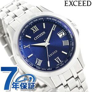 【15日はさらに+4倍でポイント最大27倍】 シチズン エクシード エコドライブ電波時計 チタン 日本製 メンズ 腕時計 CB1080-52L CITIZEN EXCEED ブルー