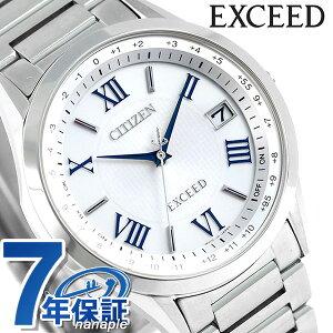 【30日は全品10倍でポイント最大27倍】 シチズン エクシード 電波ソーラー チタン メンズ CB1110-61A CITIZEN EXCEED 腕時計 時計