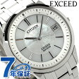 シチズン エクシード 電波ソーラー メンズ 腕時計 EBG74-5023 CITIZEN EXCEED チタン マザーオブパール