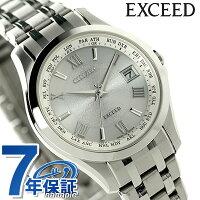 シチズンエクシード電波ソーラーペアウォッチEC1120-59ACITIZENEXCEED腕時計シルバー