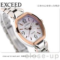 エクシードシチズンレディースエコ・ドライブ電波腕時計チタンマザーオブパール×ピンクゴールドCITIZENEXCEEDES8064-56A