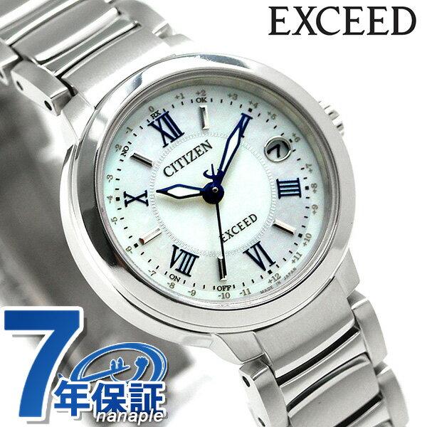【当店なら!さらにポイント+4倍】 シチズン エクシード ティタニアライン 電波ソーラー ES9320-52W CITIZEN EXCEED 腕時計 チタン 時計