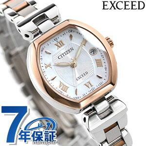 シチズン エクシード エコドライブ電波時計 チタン レディース 腕時計 ES9455-53A CITIZEN EXCEED ホワイトシェル×ピンクゴールド【あす楽対応】