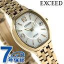 シチズン エクシード トノー ソーラー レディース 腕時計 EW2432-51A CITIZEN EXCEED 時計
