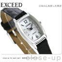 シチズン エクシード ソーラー レディース 腕時計 CITIZEN EXCEED EX2000-09A【あす楽対応】