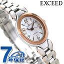 シチズン エクシード エコ・ドライブ 腕時計 チタン ピンクゴールドコンビ CITIZEN EXCEED EX2044-54W 時計