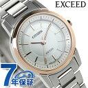 シチズン エクシード ソーラー レディース 腕時計 チタン EX2074-61A CITIZEN E...