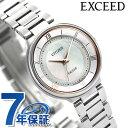 今なら全品5倍以上でポイント最大34倍! シチズン エクシード エコドライブ チタン レディース 腕時計 EX2090-57P CITIZEN EXCEED ホワイトシェル×ピンクゴールド 時計