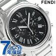 フェンディ クラシコ 42mm クロノグラフ メンズ 腕時計 F252011000 FENDI ブラック