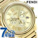 フェンディ クラシコ 42mm クロノグラフ メンズ 腕時計 F252...