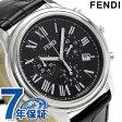 フェンディ クラシコ 42mm クロノグラフ スイス製 メンズ F253011011 FENDI 腕時計 ブラック