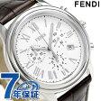 フェンディ クラシコ 42mm クロノグラフ スイス製 メンズ F253014021 FENDI 腕時計 ホワイト