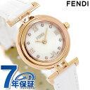 フェンディ モダ 23.5mm ダイヤモンド レディース 腕時計 F2...