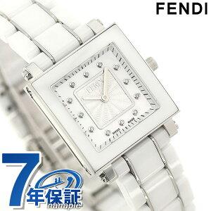 Fendi Quadro 25mm Diamond Ladies Watch F622240BD FENDI White Shell Watch