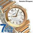フェラガモ ヴェガ スイス製 クオーツ レディース 腕時計 FIQ030016 Salvatore Ferragamo