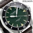 フィルソン ダイバーズ ダッチハーバー 43mm メンズ 20001755 FILSON 腕時計 グリーン×ダークブラウン【あす楽対応】