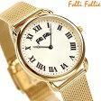 フォリフォリ パーフェクト マッチ 33mm クオーツ レディース 腕時計 WF16G013BPZ Folli Follie