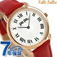 フォリフォリ パーフェクト マッチ 33mm クオーツ レディース 腕時計 WF16R013SPSDR Folli Follie