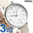 フォッシル ジャクリーン 36mm クオーツ レディース 腕時計 ES3793 FOSSIL ホワイト×ベージュ