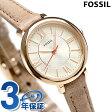 フォッシル ジャクリーン ミニ クオーツ レディース 腕時計 ES3802 FOSSIL アイボリー