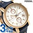 フォッシル オリジナル ボーイフレンド クロノグラフ 腕時計 ES3838 FOSSIL シルバー
