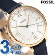 フォッシル ジャクリーン 36mm クオーツ レディース 腕時計 ES3843 FOSSIL ホワイト×ネイビー