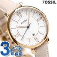 フォッシル ジャクリーン クオーツ レディース 腕時計 ES3988 FOSSIL ホワイト