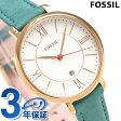 フォッシル ジャクリーン 36mm クオーツ レディース 腕時計 ES4149 FOSSIL シルバー