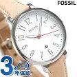 フォッシル ジャクリーン 36mm クオーツ レディース 腕時計 ES4206 FOSSIL ホワイト×ベージュ