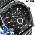 フォッシル マシン 45mm クロノグラフ メンズ 腕時計 FS4552 FOSSIL オールブラック