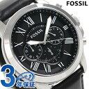 【11月下旬入荷予定 予約受付中♪】フォッシル グラント 46mm クロノグラフ メンズ 腕時計 FS4812IE FOSSIL 革ベルト