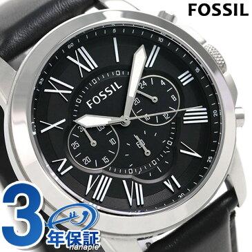 【15日は全品5倍でポイント最大38倍】 FOSSIL フォッシル 腕時計 メンズ グラント クロノグラフ FS4812IE 革ベルト【あす楽対応】